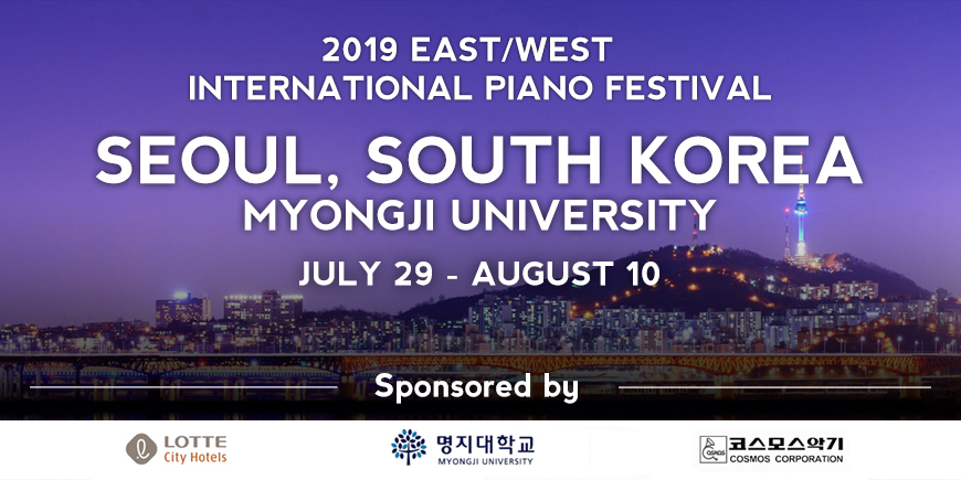 EAST/WEST International Piano Festival